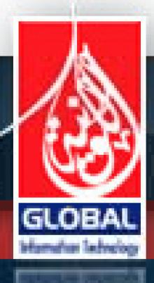 Global Information Technology logo