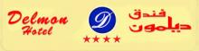 Vanak Restaurant Delmon Hotel logo