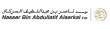 Nasser Bin Abdul Latheef Al Serkal Establishment logo