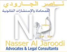 Nasser Al Jaroodi Advocate & Legal Consultants logo