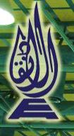 AL EINKAZ & PILOT TRADING & CONTRACTING logo