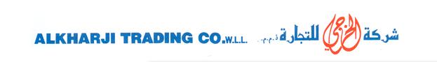 AL KHARJI TRADING CO WLL logo