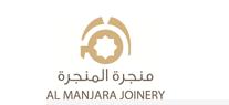 AL MANJARA JOINERY logo