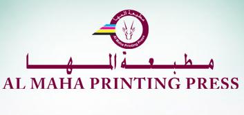 AL MAHA PRINTING PRESS logo