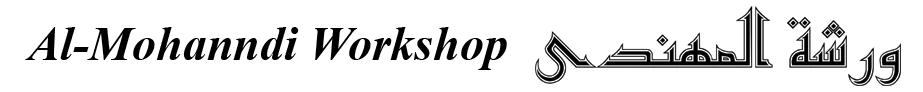 AL MOHANDI WORKSHOP logo