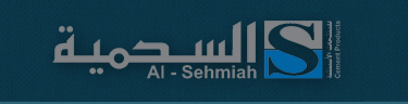 AL SEHMIAH CEMENT PRODUCTS logo