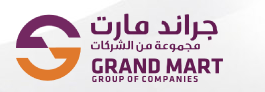 CORPORATE OFFICE-GRAND MART TRADING CO WLL logo