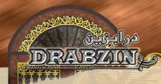 DRABZIN COMPANY WLL logo