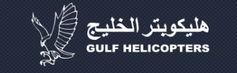 GULF HELICOPTERS CO logo