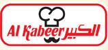 MIDDLE EAST FOODSTUFF CO ( AL KABEER ) logo