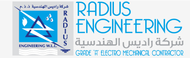 RADIUS ENGINEERING WLL logo