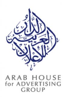 Arab House For Advertising Group logo