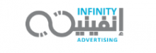 INFINITY ADVERTISING MUSCAT logo