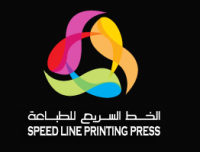 SPEEDLINE PRINTING PRESS logo