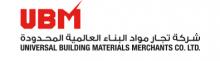 Al Hayat Building Materials Company LTD. logo