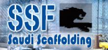 Saudi Scaffolding Factory WebsiteDirections logo