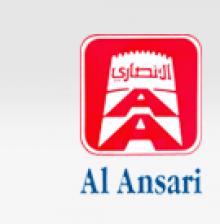 Al Ansari Trading Enterprises LLC. logo