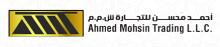 Ahmed Mohsin Trading Company LLC logo