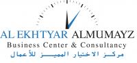 AEMBC logo