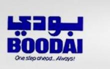 Boodai trading company for fosroc logo