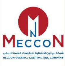 Meccon Kuwait logo