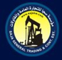 Saja General Trading and Contracting Establishment logo