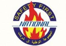 National Fire Fighting Company W.L.L. logo