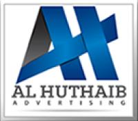 Alhuthaib Advertising logo