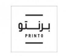 Printo logo