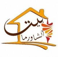 Shawarma House Restaurant logo