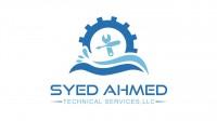 Swimming Pool Contractor logo