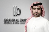 Ibrahim Al Banna Advocates and Legal Consultants logo