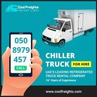 Cool Freights Transport LLC logo