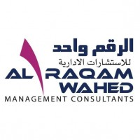 Al Raqam Wahed Management Consultants logo
