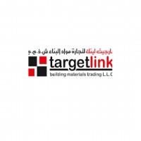 Tragetlink logo