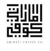 Wholesale coffee bean supplier al quoz logo