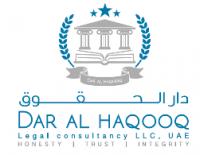 Dar Al Haqooq Legal Consultancy LLC logo