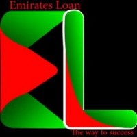 Emirates loan logo