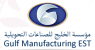 Gulf Manufacturing Establishment
