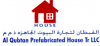 Al Qubtan Prefabricated House Trading LLC