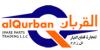 Al Qurban Spare Parts Trading LLC