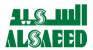 Mohd Abdulah Hamad Bin Saeed Trading