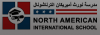 North American International School