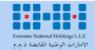 Emirates National Holding LLC