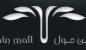 Al Ain Mall Ice Rink