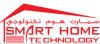 Smart Home Technology LLC