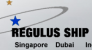 Regulus Ship Services LLC