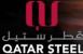 Qatar Steel Company FZE