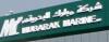 Mubarak Marine LLC