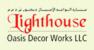 Lighthouse Oasis Decor LLC
